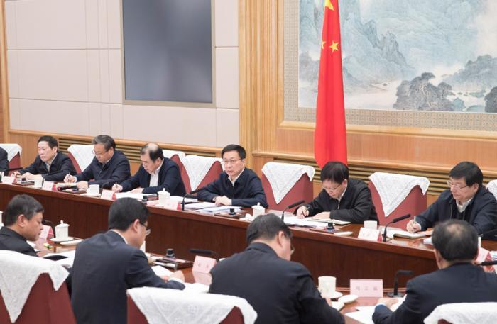 韩正主持召开中国生物多样性保护国家委员会会议