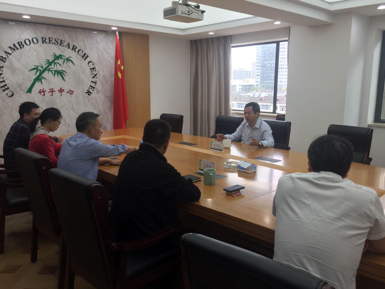 竹子中心召开竹资源和林下植物新品种座谈会
