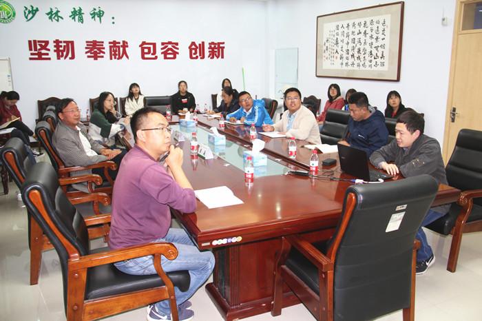 中国林科院沙林中心举办国家自然科学基金培训