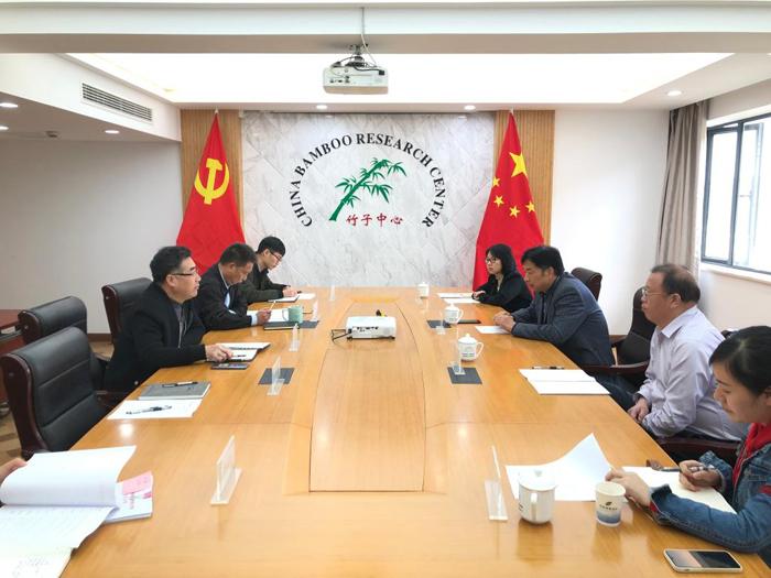 中国林科院林业新技术研究所到竹子中心开展合作交流