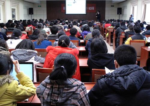 科信所与研究生院联合举办SCI讲座